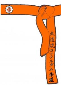 band oranje kanji