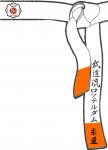 Oranje slippen
